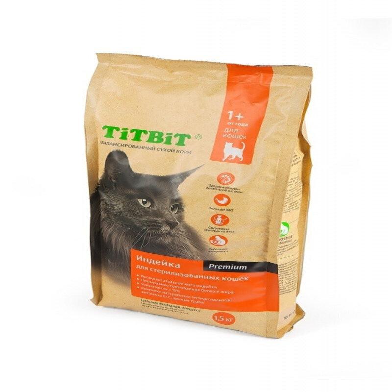 TiTBiT Сухой корм для стерилизованных кошек с  индейкой (9185), 1,500 кг, 25479