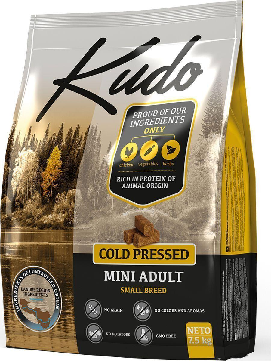 [110.0500]  KUDO сухой корм 2.5 кг для взрослых собак мелких пород, цыпленок, Сербия (уп-8шт), 110.0500