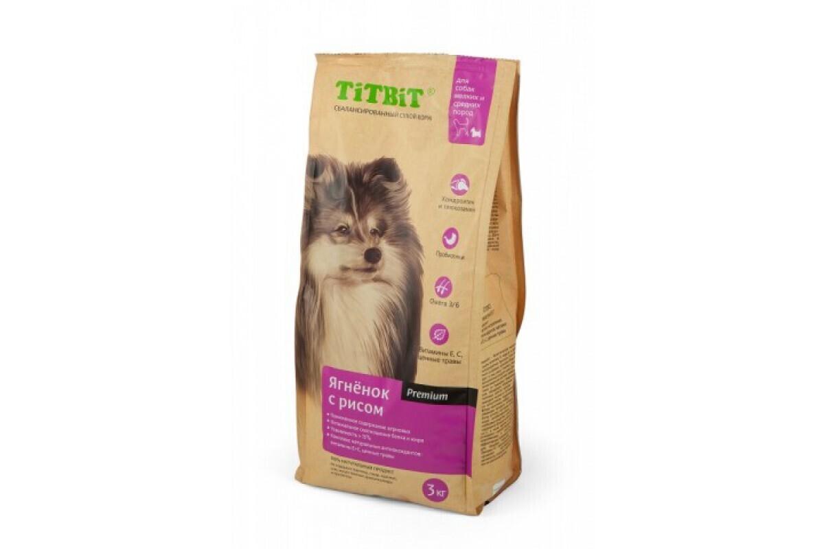 TiTBiT Сухой корм для собак малых и средних пород ягненок с рисом (008355), 3,000 кг, 40668