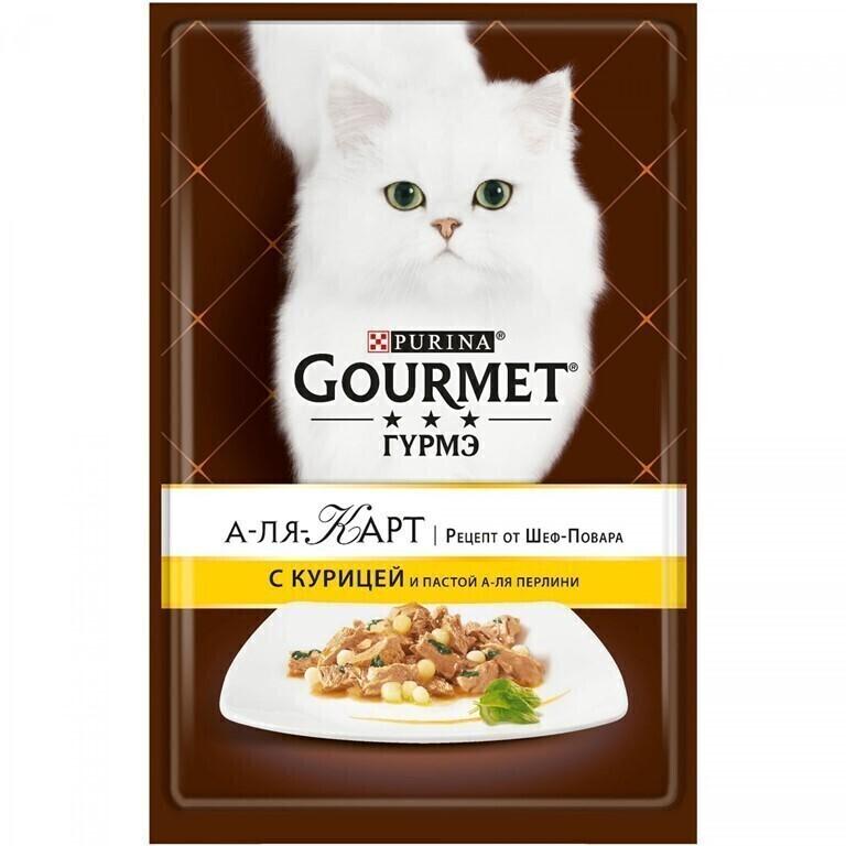 Gourmet A La Carte влажный корм для взрослых кошек всех пород, курица с макаронами 85 гр