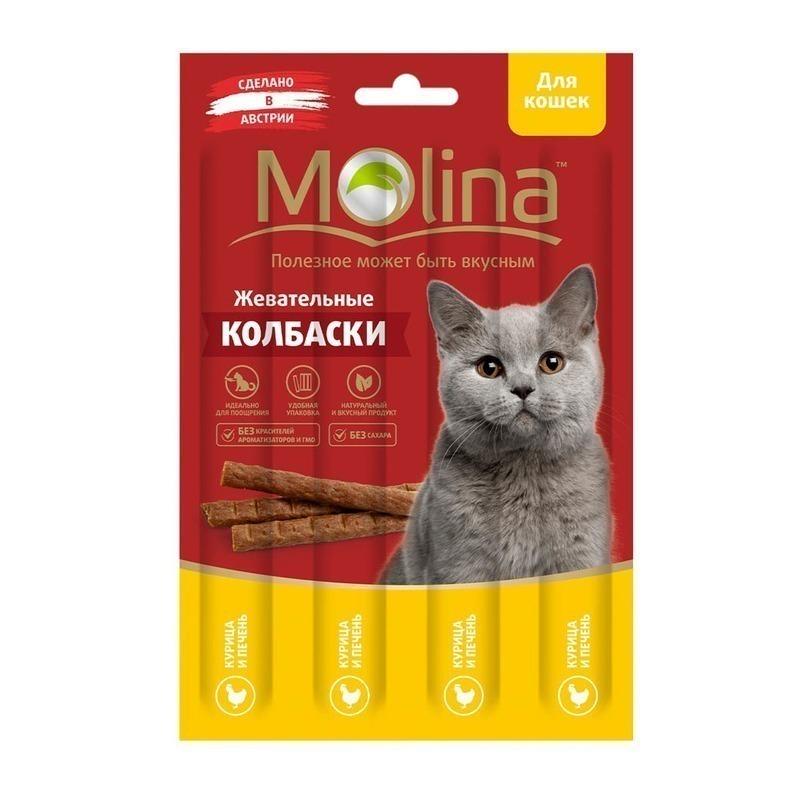 Molina лакомство для кошек, жевательные колбаски, курица и печень 20 гр
