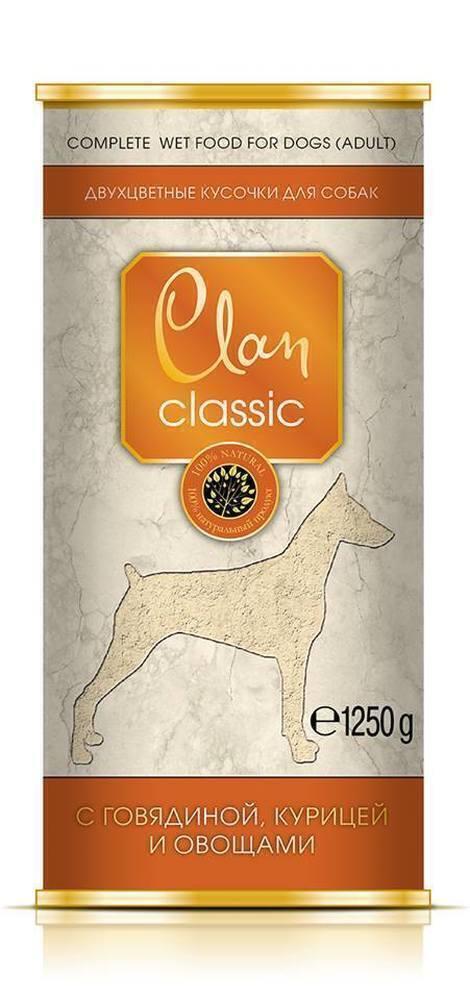 Clan Classic влажный корм для взрослых собак всех пород, кусочки в соусе с говядиной и курицей 1,25 кг