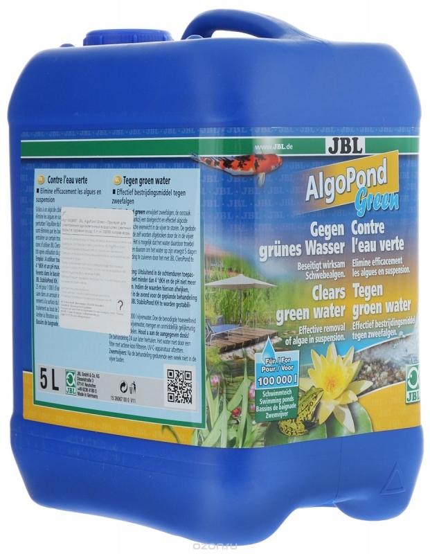 JBL Препарат против водорослей в садовых прудах, 2,5 л, на 50000 л