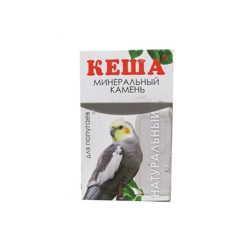 минеральный камень Кеша для птиц НАТУРАЛЬНЫЙ