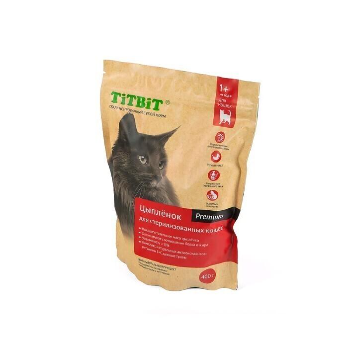 TiTBiT Сухой корм для стерилизованных кошек с мясом Цыпленка 9161, 0,400 кг, 44177