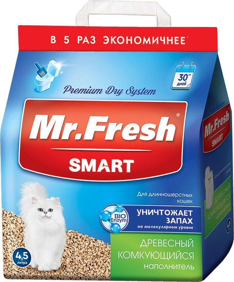 Mr.Fresh Smart древесный комкующийся наполнитель для кошек длинношерстных пород 9 л
