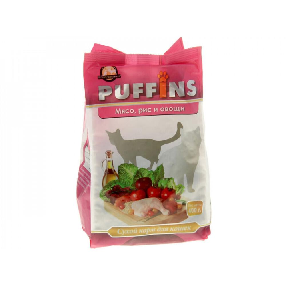 Puffins корм для кошек, Мясо, рис и овощи 400 гр