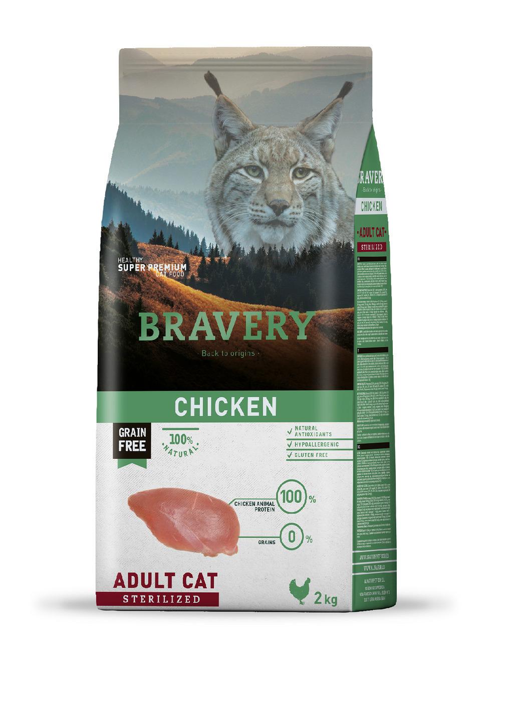 Bravery cat chicken sterilized корм для Стерилизованных кошек Курица 2кг