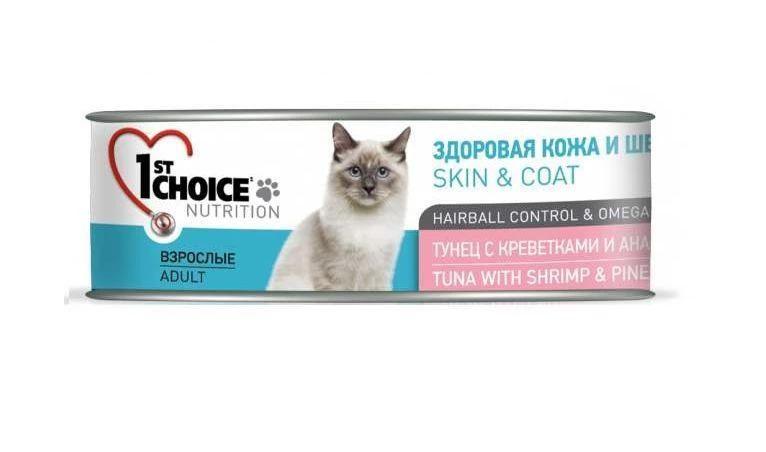 [102.6.005]  Консервы для кошек 1ST CHOICE ТУНЕЦ С КРЕВЕТКАМИ И АНАНАСОМ 85г