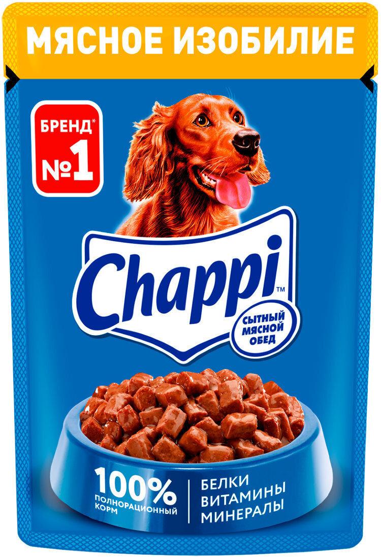 Chappi Влажный корм для собак Chappi Сытный мясной обед, Мясное изобилие, 85г 10222865, 0,085 кг, 43485
