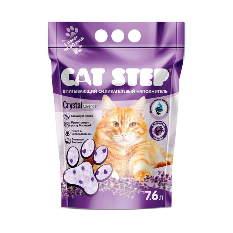 Cat Step Силикагель  7,6л ЛАВАНДА наполнитель для кошек