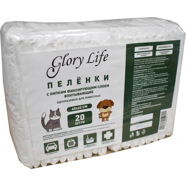 Glory Life c липким фиксирующим слоем одноразовые для животных белые 20 шт пеленка  60x60 см , шт