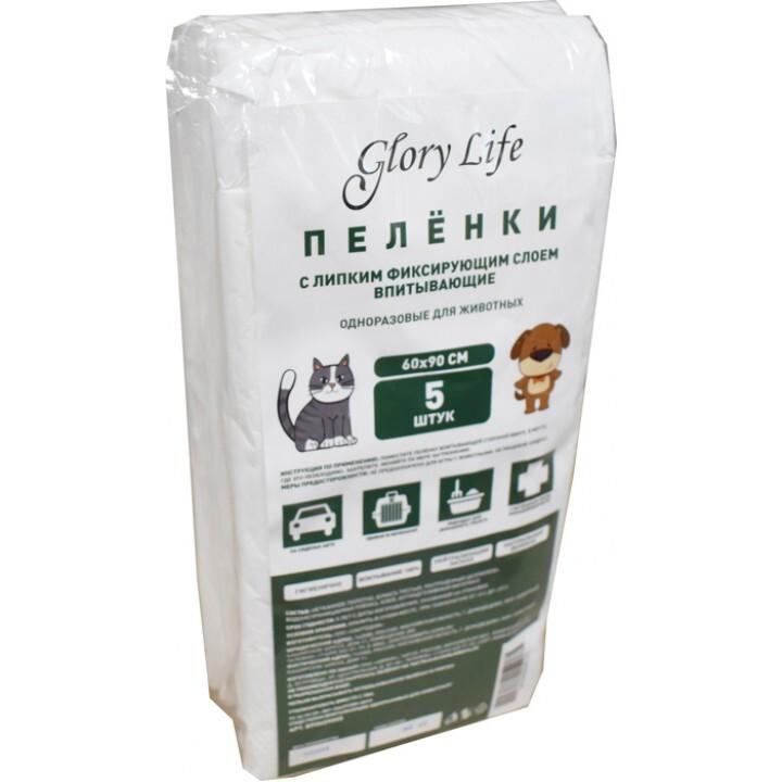 Glory Life c липким фиксирующим слоем одноразовые для животных белые 5 шт пеленка  60x90 см , шт