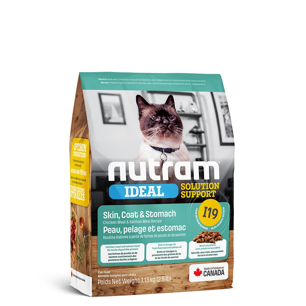 Nutram корм для взрослых кошек всех пород, чувствительное пищеварение 400 гр