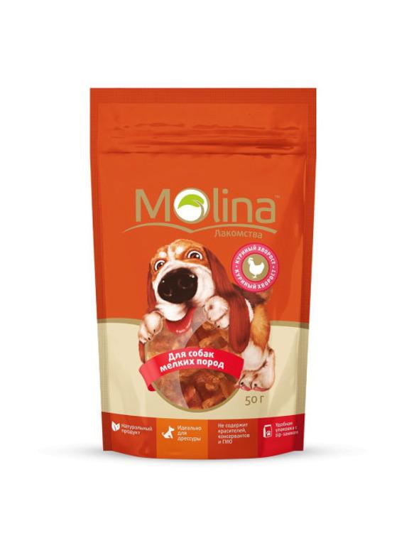 Molina лакомство для собак малых пород, куриный хворост 50 гр