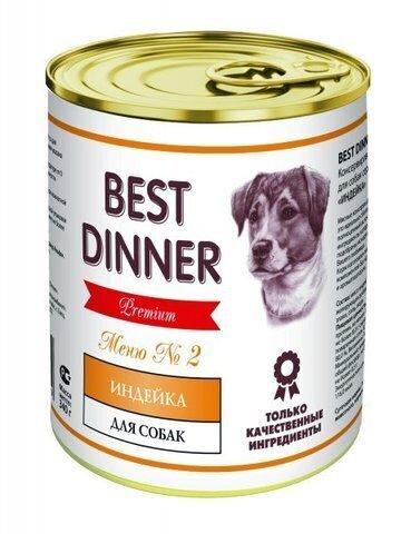 Best Dinner Консервы для собак Premium Меню №2 С индейкой - 0,34 кг (ВНМД) 1/12