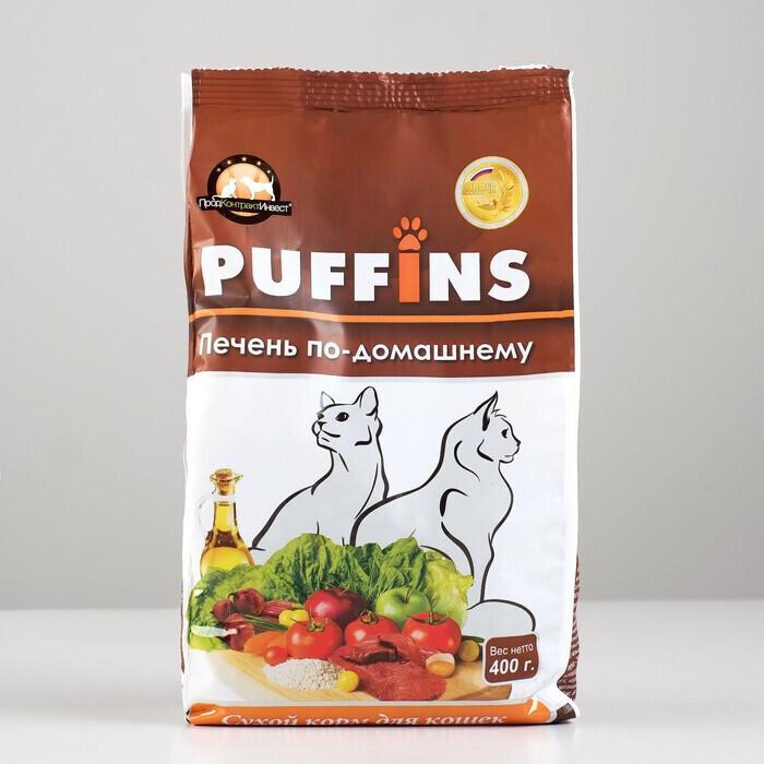 Puffins сухой корм дкошек 400гр  Печень по-домашнему 118