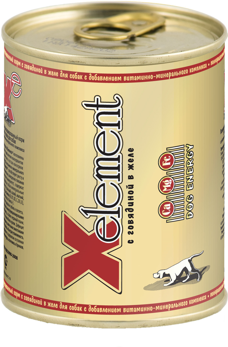 конс. X-Element 850г с говядиной в желе (1/6)