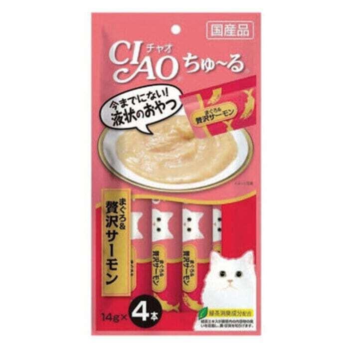 CIAO лакомство для кошек, мраморная вырезка с животика лосося 56 гр