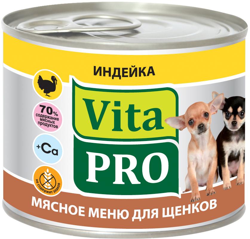 VitaPRO влажный корм для щенков всех пород, индейка 200 гр