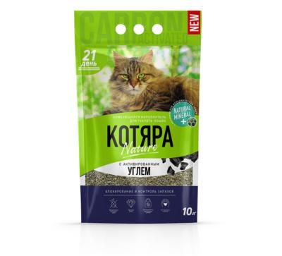 Котяра наполнитель для кошачьих туалетов, комкующийся с активированным углем 10 л