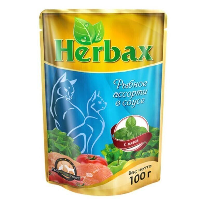 Хербакс пауч дкошек Рыбное ассорти в соусе с мятой 100г