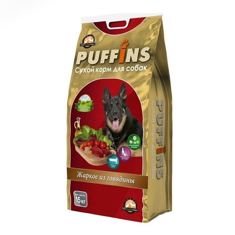 Puffins корм для собак, Жаркое из Говядины 15 кг