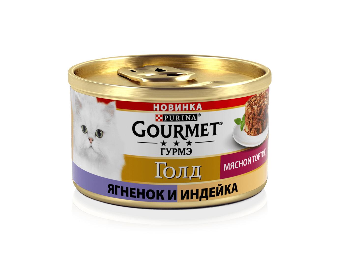 Gourmet Gold влажный корм для взрослых кошек всех пород, мясной тортик, индейка и ягненок 85 гр