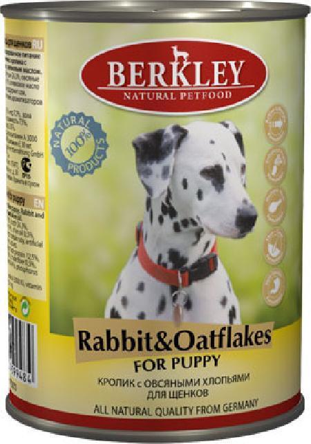 Berkley влажный корм для щенков всех пород, кролик с овсяными хлопьями 400 гр