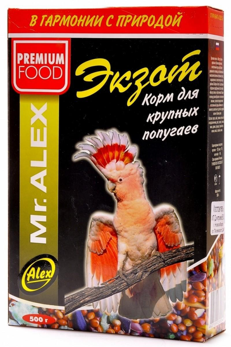 Mr.Alex Корм для крупных попугаев Экзот, 0,500 кг, 45192