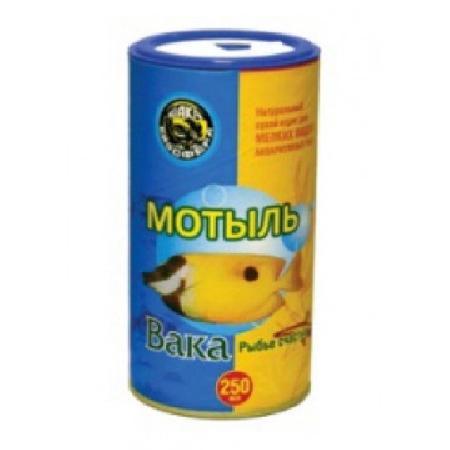 Мотыль ВАКА основной корм для рыб 250мл мелкий, цельный (112) АКЦИЯ -40проц.