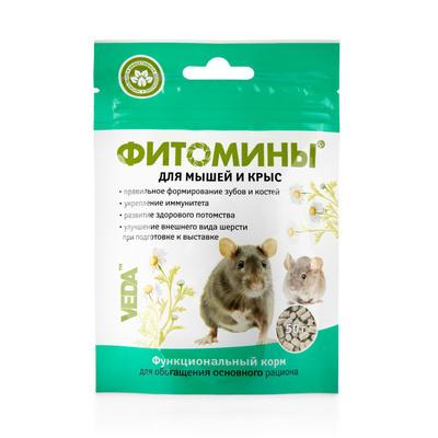 ФитоМины дмышей и крыс 100таб