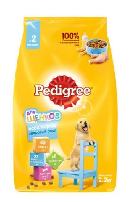 Pedigree корм для щенков всех пород, курица 600 гр