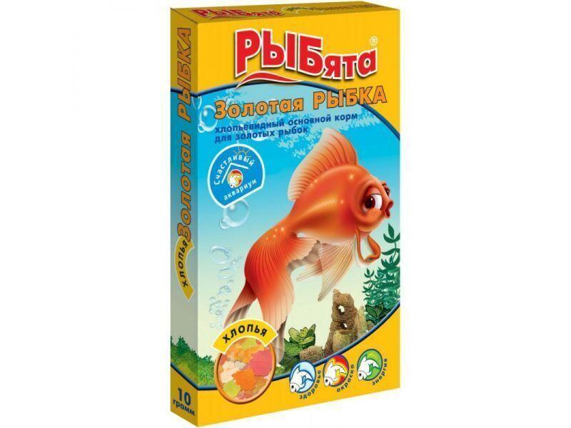 Золотые рыбки РЫБята Хлопья10гр 110