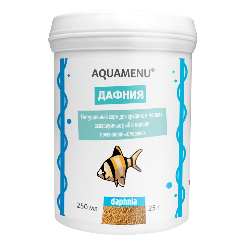 Дафния 250 мл. - натуральный корм для средних и мелких аквариумных рыб и молоди пресноводных черепах