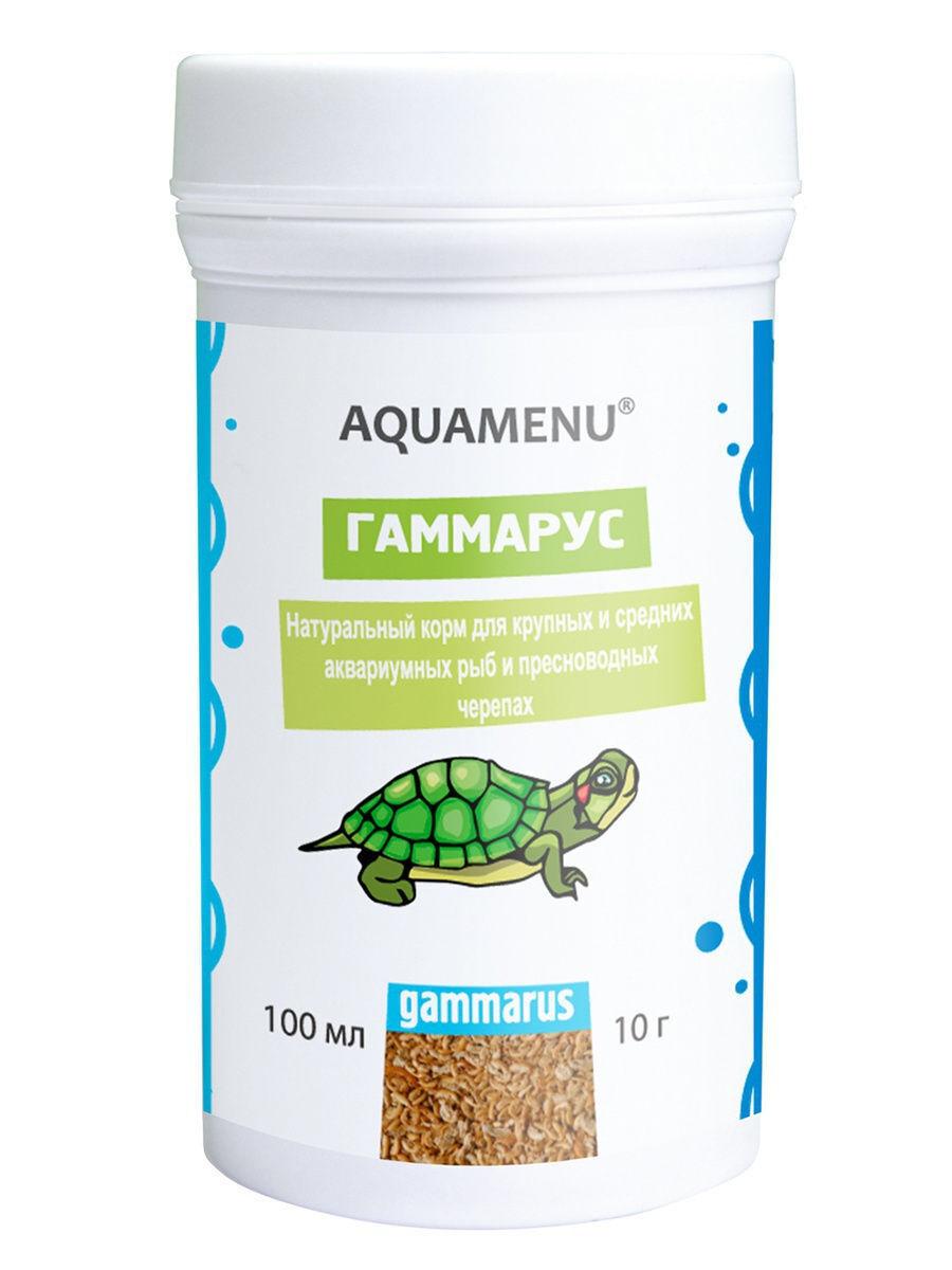 Гаммарус 100 мл. - натуральный корм для крупных и средних аквариумных рыб и пресноводных черепах