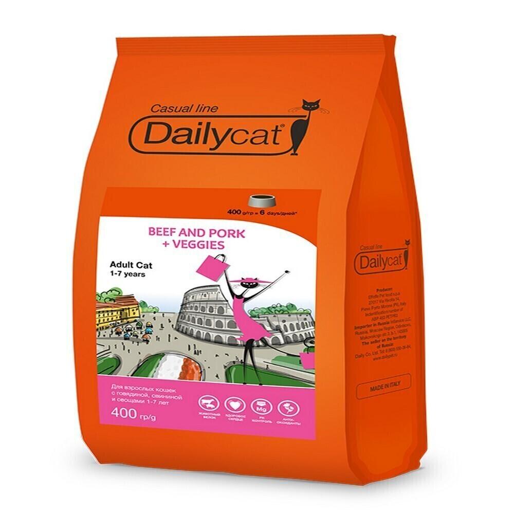 Dailycat Casual line ADULT Beef&Pork+Veggies 0,4кг - корм для взрослых кошек с говядиной, свининой и овощами 0,4кг, 721ДКк*0,4