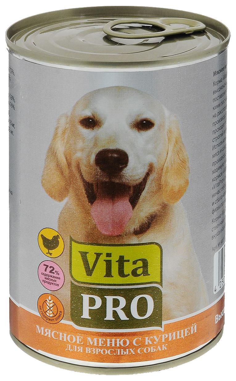 VitaPRO влажный корм для взрослых собак всех пород, курица 400 гр