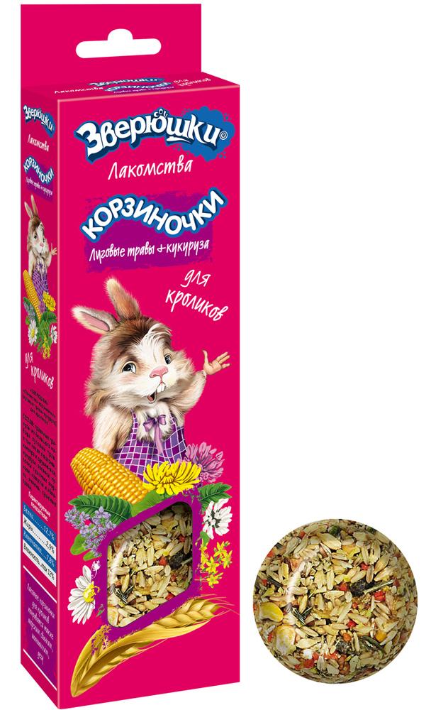 ЗООМИР Зверюшки лакомство корзиночки луговые травы и кукур. для кроликов 701
