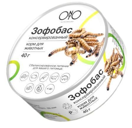 ONTO Зофобас консервированный, 40г (328029), 1500100807