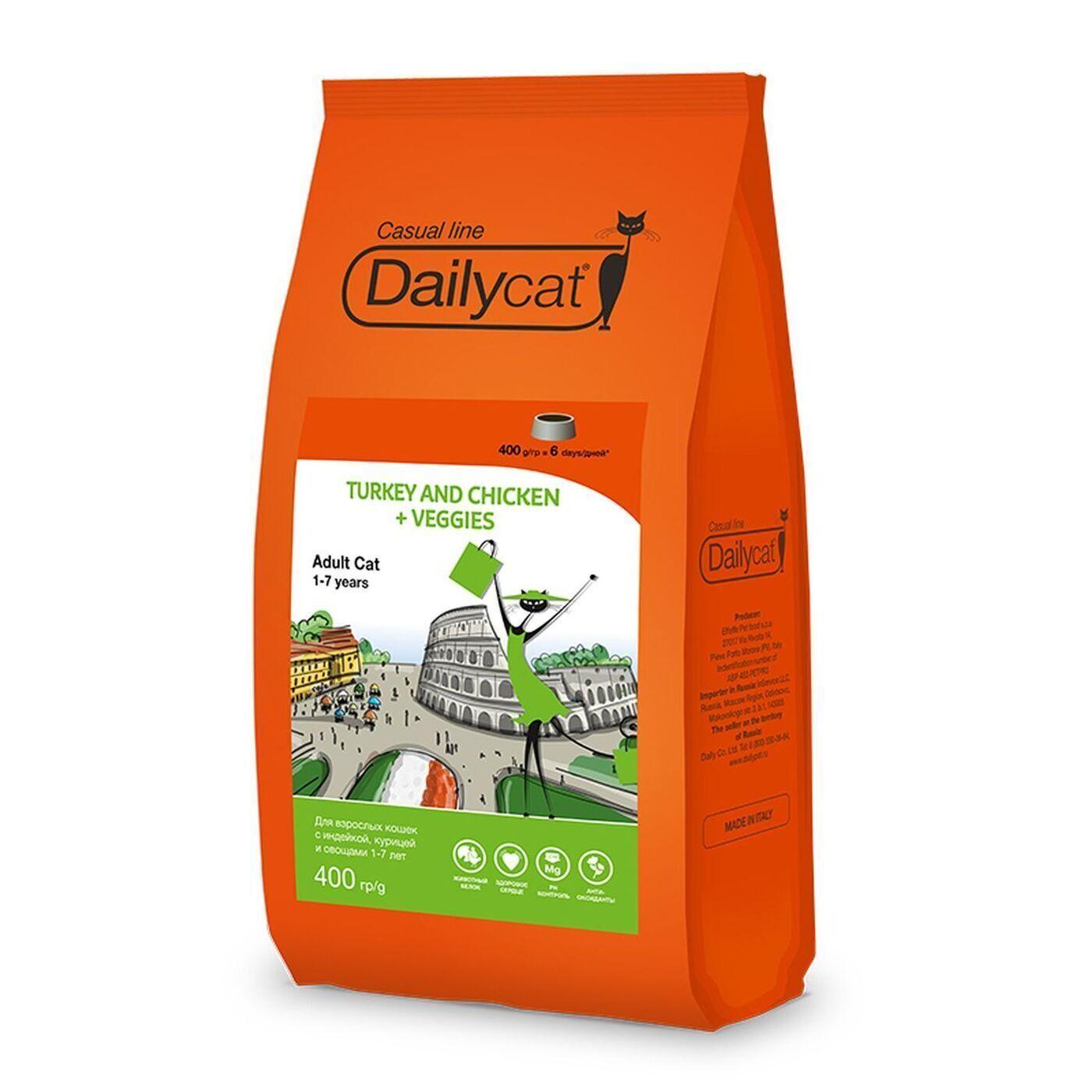 Dailycat Casual line ADULT Fish and Meat + Veggies 0,4кг - корм для взрослых кошек с рыбой, мясом и овощами 0,4кг, 723ДКк*0,4