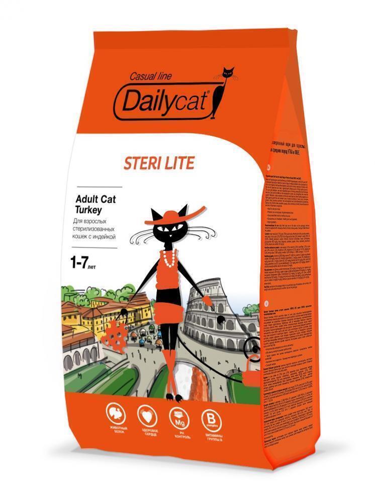 Dailycat CASUAL LINE ADULT Steri lite Turkey 0,4кг - для взрослых стерилизованных кошек с индейкой 0,4кг, 724ДКк*0,4