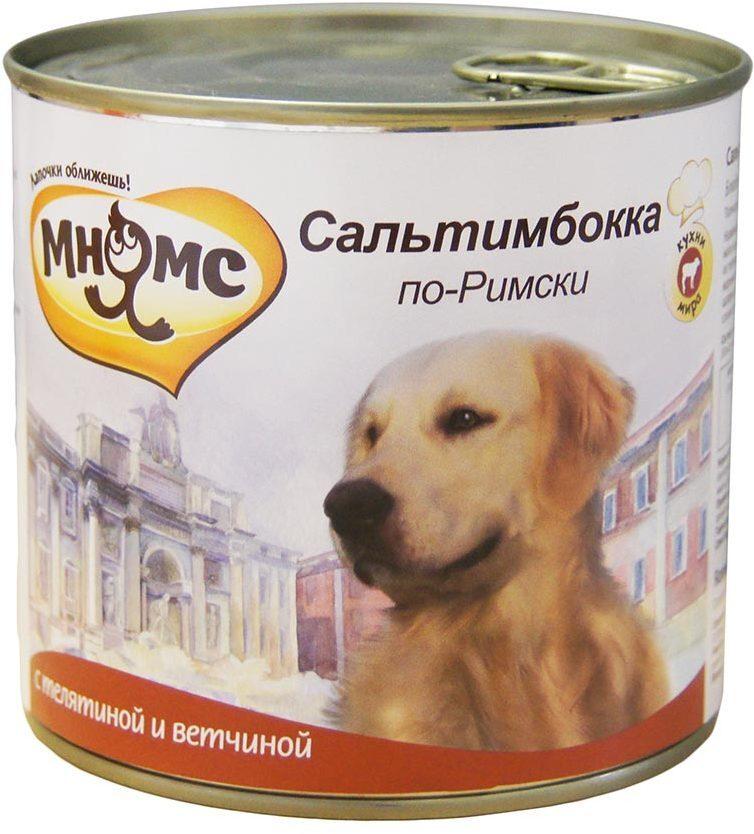 Мнямс влажный корм для взрослых собак всех пород, Сальтимбокка по-Римски (телятина с ветчиной) 600 гр
