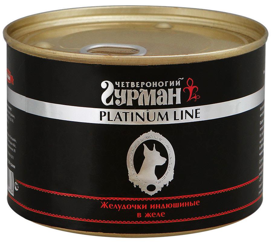 Четвероногий Гурман 48858 Platinum кон.д/собак Желудочки индюшиные в желе 500г, 53197