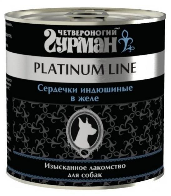 Четвероногий Гурман 44089 Platinum кон.для собак Сердечки индюшиные в желе 240г