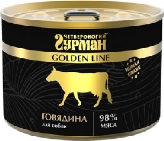 Четвероногий Гурман 05148 Golden кон.для собак Говядина 525г