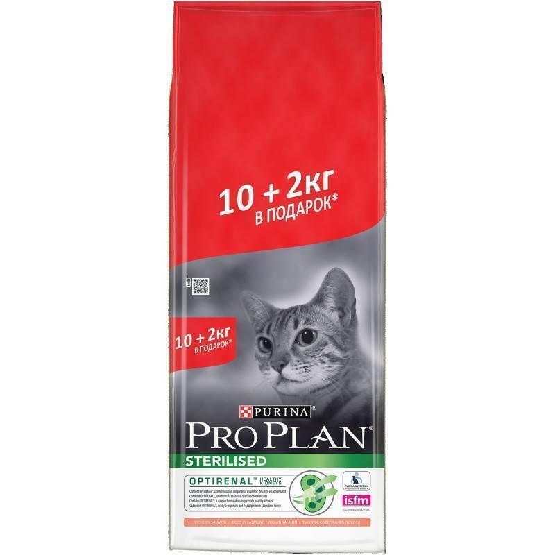 Pro Plan корм для взрослых стерилизованных кошек всех пород, лосось 12 кг (10+2)