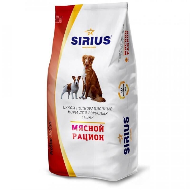 Сухой полнорационный корм для взрослых собак Мясной рацион  ТМ «SIRIUS», 20