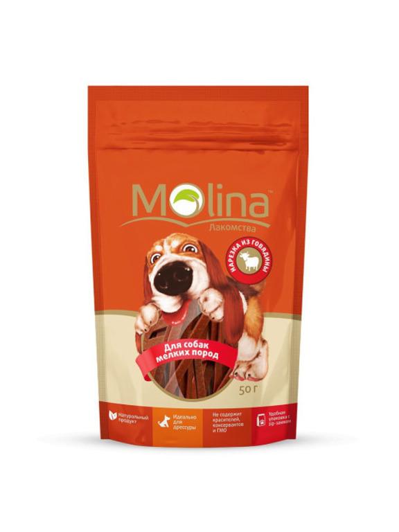 Molina лакомство для собак малых пород, нарезка из говядины 50 гр