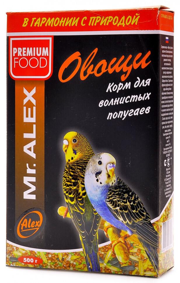 Mr.Alex Корм для попугаев Овощи, 0,500 кг, 45185